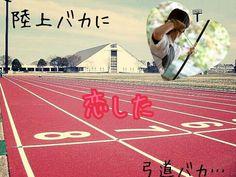 葵元さんリクエストの画像 プリ画像
