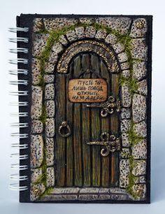 """За гранью формата: """"Смешайте это немедленно: дверь и цитата""""."""