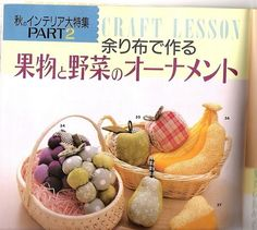 DIY Play Food Plushies. free ebook. Japanese