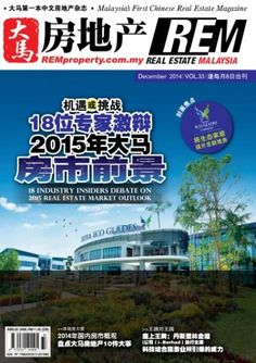 Real Estate Malaysia December 2014 edition - Read the digital edition by Magzter on your iPad, iPhone, Android, Tablet Devices, Windows 8, PC, Mac and the Web.