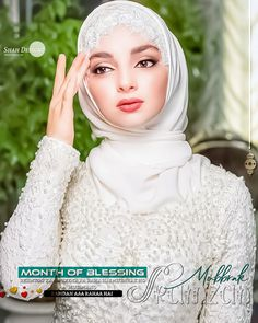 Muslimah Wedding Dress, Hijab Style Dress, Muslim Wedding Dresses, Muslim Brides, Wedding Hijab, Muslim Girls, Iranian Beauty, Muslim Beauty, Muslim Fashion