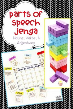 Colorful Jenga grammar language arts game set for parts of speech. Practice and review for nouns, verbs, and adjectives. Fun and engaging activity for literacy or word work centers or early finishers!