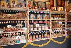The Great and Holy Feast of Pascha at St. Elisabeth Convent - The Catalog of Good Deeds Jesus Facts, John Chrysostom, Ancient Recipes, Help The Poor, Jesus Prayer, Mermaid Evening Dresses, Good Deeds, Great Christmas Gifts, Prayers