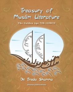 Treasury of Muslim Literature available at Mecca Books the Islamic Bookstore History Of Islam, Muslim Family, Islamic Gifts, Political Science, Daily Reminder, Happy Kids, Memoirs, Golden Age, Textbook