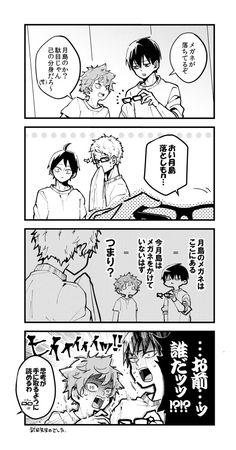 Haikyuu Ships, Haikyuu Fanart, Haikyuu Anime, Anime Group, Kagehina, Karasuno, Cartoon Movies, Hinata, Hilarious