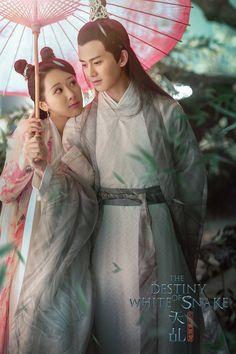 The Destiny of White Snake Chinese Drama / Genres: Historical, Romance, Drama, Fantasy / Episodes: 60 Carina Lau, Heavenly Sword, Chines Drama, Web Drama, Martial Arts Movies, Asian Love, Chinese Movies, Fantasy Romance, Fantasy Costumes