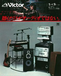Snowflakes are dancing - Victor / Isao Tomita