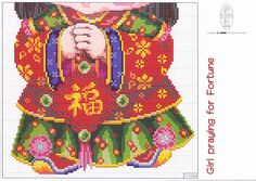 Style oriental (p. 9) | En savoir artisanat est facilisimo.com