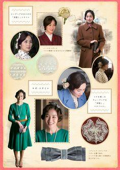 ギャラリー 08 醍醐亜矢子のおしゃれ|NHK連続テレビ小説「花子とアン」