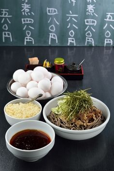 Pork Soba Noodles with Spicy Dipping Sauce 肉そば | Tokyo, Japan