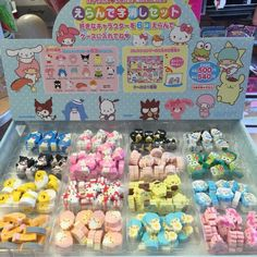 Find images and videos about cute, aesthetic and kawaii on We Heart It - the app to get lost in what you love. Imagenes My Little Pony, Kawaii Room, Cute School Supplies, Kawaii Accessories, Kawaii Stationery, Cool Stuff, Sanrio Characters, Little Doll, Cute Toys