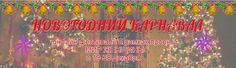 """Женский он-лайн клуб """"Мир Женщины"""": ,  Внимание! Конкурс """"Лучшее пожелание на 2015 ..."""
