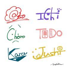 Osomatsu-san: Osomatsu, Karamatsu, Choromatsu, Ichimatsu, Jyushimatsu and Todomatsu M Anime, Kawaii Anime, Anime Guys, Anime Art, Thor, Onii San, Osomatsu San Doujinshi, Art Jokes, Gekkan Shoujo Nozaki Kun