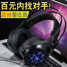 Nancy N1 Computer Headset Headset Desktop Game Bass Boys with Internet Microphone Microphone USD $23.8 / piece http://www.idealmalls.com/item/538033221802