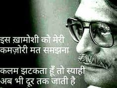 1000 images about hindi quotes on pinterest love