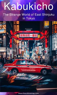 Enter the strange world of Kabukicho in Shinjuku, including the infamous Piss Alley. Japan Trip, Japan Travel, Dark Alleyway, Shinjuku Tokyo, Red Light District, Back In Time, Weird World, Cities, Viajes