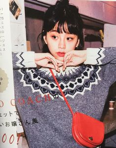 Chinese Model, Tokyo Fashion, Japanese Models, Boy Or Girl, Girl Fashion, Handsome, Hair Beauty, Street Style, Female