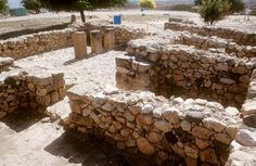 Foundation walls of a four-room structure, probably an official building, in Hazor