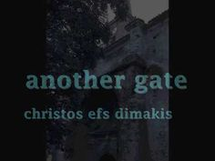 another gate   - christos efs dimakis