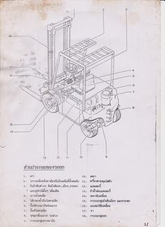 Original Illustrated Factory Workshop Manual for Toyota