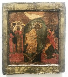 Black Hebrew Israelites, Ancient Greek, Savior, Fresco, Religion, Wisdom, Icons, Paintings, Inspiration