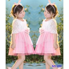 Sweet baby teen party fold dresses uk with small lace coat    contact:moon01@moonyao.com   #KidsClothing #GirlsClothing #BabyClothing #KidsWear  #Pants #Trousers