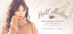 【楽天市場店】神戸レタス 安くて可愛いレディースファッションアイテム通販サイト