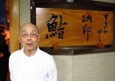 JIRO ONO, THE WORLD'S BEST SUSHI CHEF