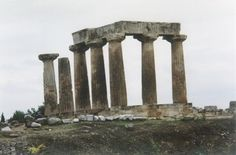 The seven surviving monolithic Doric columns of the temple of Apollo.  The temple is dated around 550 BC. It was build in the same place, where  an older temple of Apollo existed in the years of Kypselidae, 100 years before.