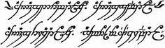 Tolkien reading the 'One Ring' poem, which epitomizes ultimate desire to rule over all. One Ring Poem, Ring Tattoos, I Tattoo, Tatoos, Elvish Writing, Bujo, Elvish Language, Lord Of The Rings Tattoo, Fellowship Of The Ring