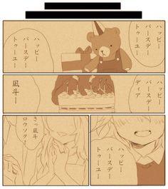 Friend pt 3