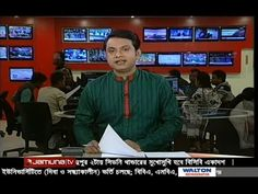 42 Best BD Live TV News images in 2016 | Live tv, Bangla