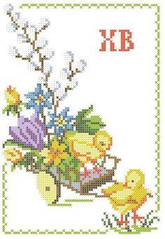 Cross Stitch Designs, Cross Stitch Patterns, Embroidery Stitches, Hand Embroidery, Halloween Embroidery, Cross Stitch For Kids, Easter Cross, Easter Crochet, Needlework