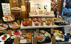 The 10 Pictures That Will Change Your Mind About Japan - Page 6 of 7 - Our Trip Guide Change Your Mind, How To Attract Customers, Food Displays, 10 Picture, Fake Food, Food Dishes, You Changed, Funny Pictures, Table Settings