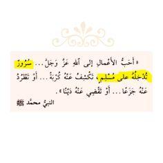DesertRose,;,الله في عون العبد ماكان العبد في عون أخيه,;, اليسر,;,