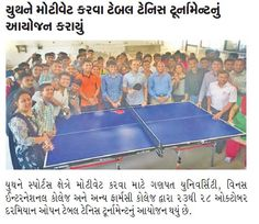 Gujarat Samachar Applauds our Open Table Tennis Tournament Event.. #tabletennis #  ( Gujarat Samachar Plus, Page 2, 25th Oct, 2015 ) — at Venus International College Of Technology.