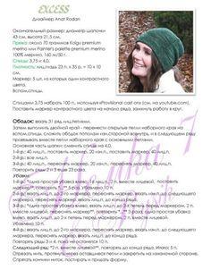 Как связать теплую шапку спицами платочной вязкой: описание для начинающих на сайте Колибри. Как видите, тут используется простейший пример платочной вязки и нет никаких сложных узоров и петель.