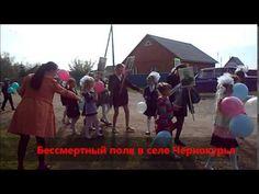 Игликова Дарина, с. Черно-Курья, Карасукский район НСО