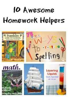 {The Essential Guide for Homework Help}  -- great ideas & apps for homework practice during the year!  Pass along to parents at the beginning of the year.