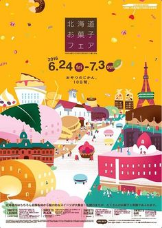 Hokkaido Sweets Fair Flyer Design, Branding Design, Planet Design, Visual Communication Design, Drawing Frames, Composition Design, Book Posters, Japanese Graphic Design, Illustrations And Posters