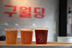 구월당 맥주. Craft Beer by September Brewing