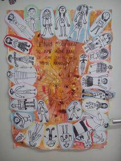 Autumn Activities, Art Activities, Classroom Activities, School Classroom, Classroom Decor, Art School, Diy For Kids, Crafts For Kids, Kindergarten