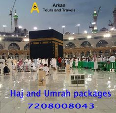 Arkan tours and travels is one of the best leading travelling agency of mumbai provides you several travelling packages like hajj and umrah services in mumbai, haj and umrah packages.