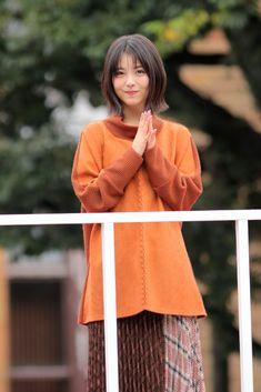 Japanese Girl, Asian Woman, Elegant, Portrait, Minami, Sweaters, Beauty, Idol, Women