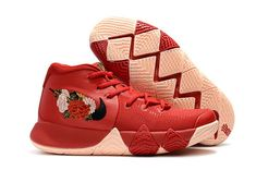 d85c85cac70 Men 943807-600 Nike Kyrie 4 EP CNY Chinese New Year New Adidas Shoes