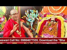ஸ்ரீ வாராகி காலை எழுந்த உடன் இந்த மந்திரம் சொல்லுங்கள் Sri Varagi - Bharadwaj Swami - YouTube Numerology Horoscope, Books Online, Bubbles, Youtube, Photography, Photograph, Fotografie, Photoshoot, Youtubers