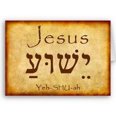 Templo Jovem Virtual: Yeshua, Yehoshua ou Jesus, qual é o nome certo que...