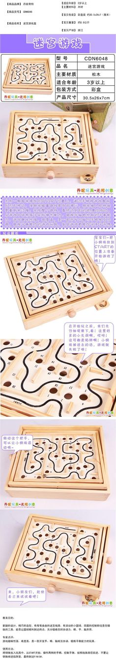Golden Key Large 30267CM Wooden Labyrinth Board Game Ball In Maze Puzzle Handcrafted Toys Children Educational Toys