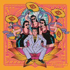 tofubeats『ディスコの神様』通常盤ジャケット