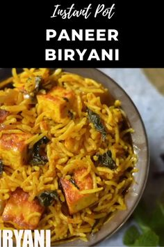 Breakfast And Brunch, Breakfast Recipes, Veg Biryani Recipe Indian, Veg Biryani Recipe Video, Paneer Biryani, Paneer Tikka, Chaat Recipe, Paneer Masala Recipe, Gourmet